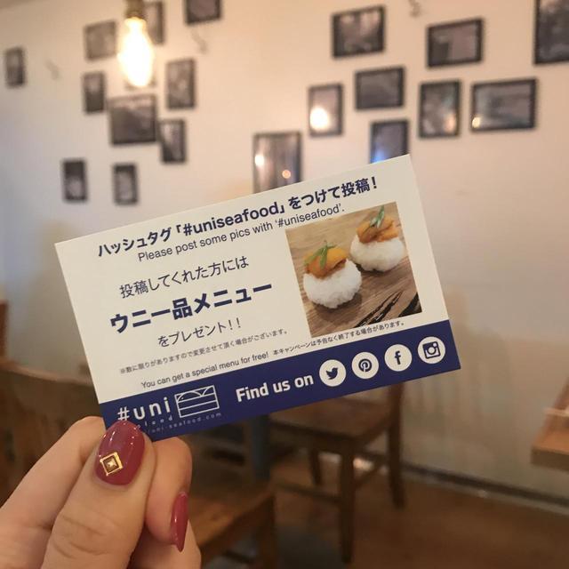 画像1: うにを食べ尽くせ〜!#UNI SEAFOOD 【なぁ、飲み行かへん?Vol.8】
