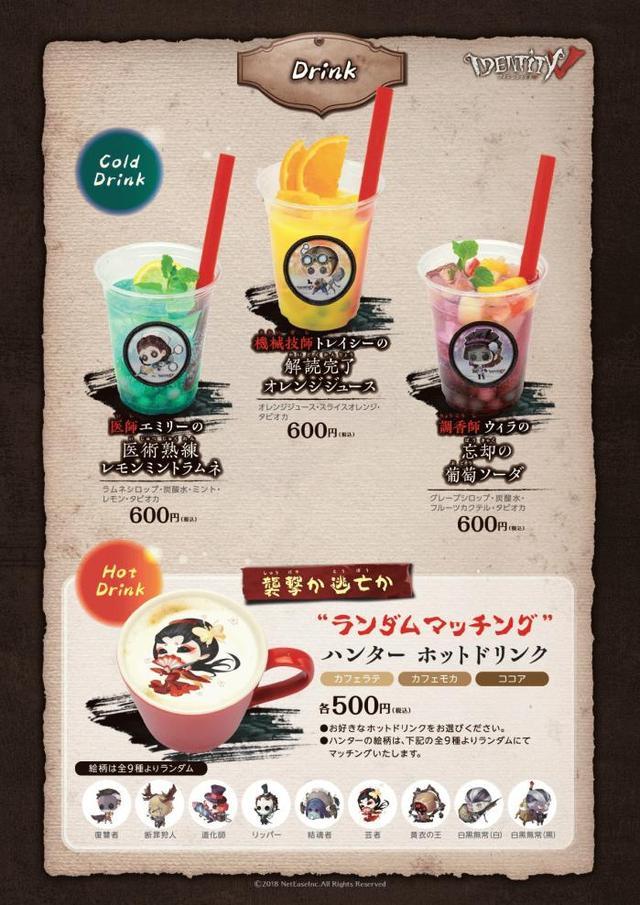 画像2: www.sweets-paradise.jp