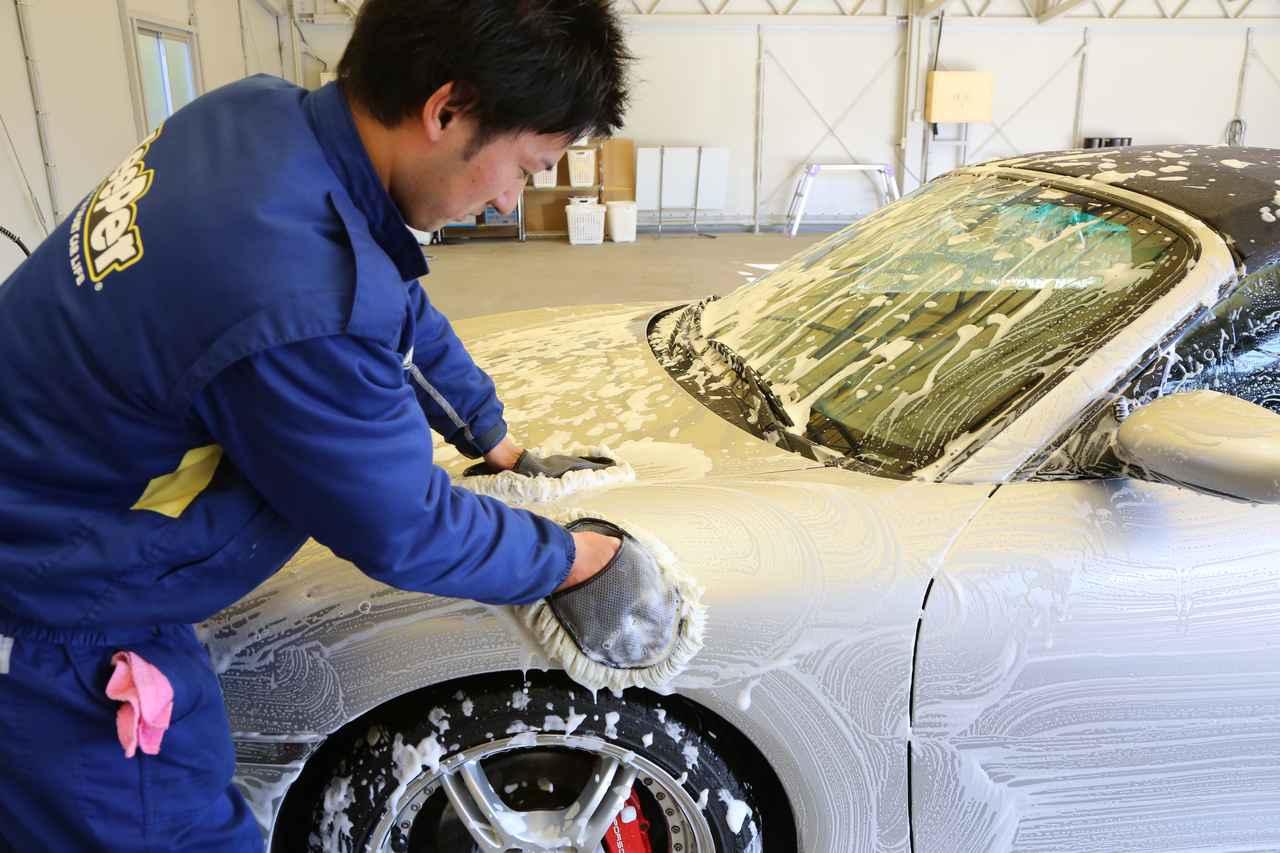 画像5: まずは洗車タイム