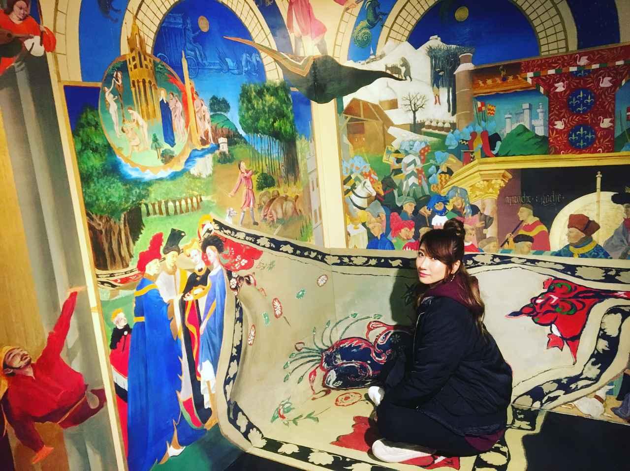 画像: 魔法の絨毯
