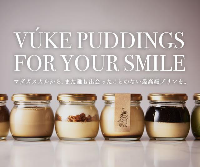 画像: vuke -プリン専門店ブーケ-