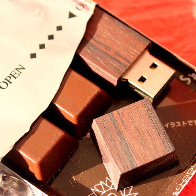 画像: Chocolat Mini 16GB 3,672円(税込) www.hacoa.net