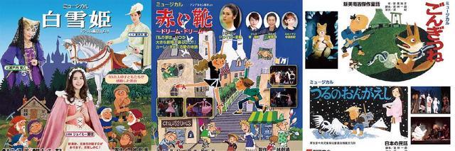 画像: 劇団東少 – ファミリーミュージカル「劇団東少」のオフィシャルホームページです