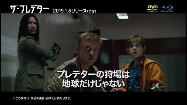 画像: 『ザ・プレデター』2018.12.19デジタル配信/2019.1.5ブルーレイ&DVDリリース youtu.be