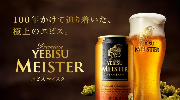 画像2: www.sapporobeer.jp