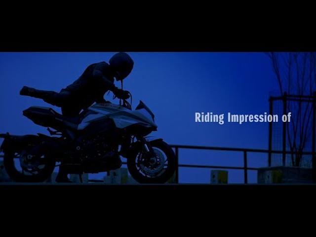 画像: Feel the Edge | KATANA Riding Impression youtu.be