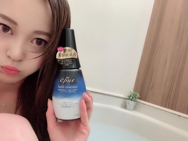 画像: とうとう三上の入浴シーン公開!