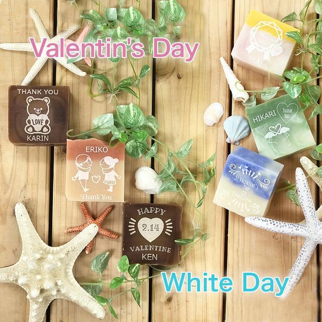 画像: バレンタイン&ホワイトデー限定刻印デザイン - MARIANA OCEAN 公式 オンラインショップ