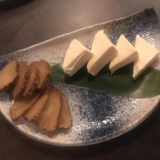 画像: いぶりがっこ クリームチーズ和え ¥590
