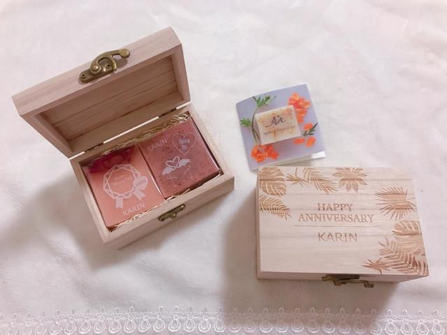画像: 刻印石鹸2個セット 3,510円(税込)