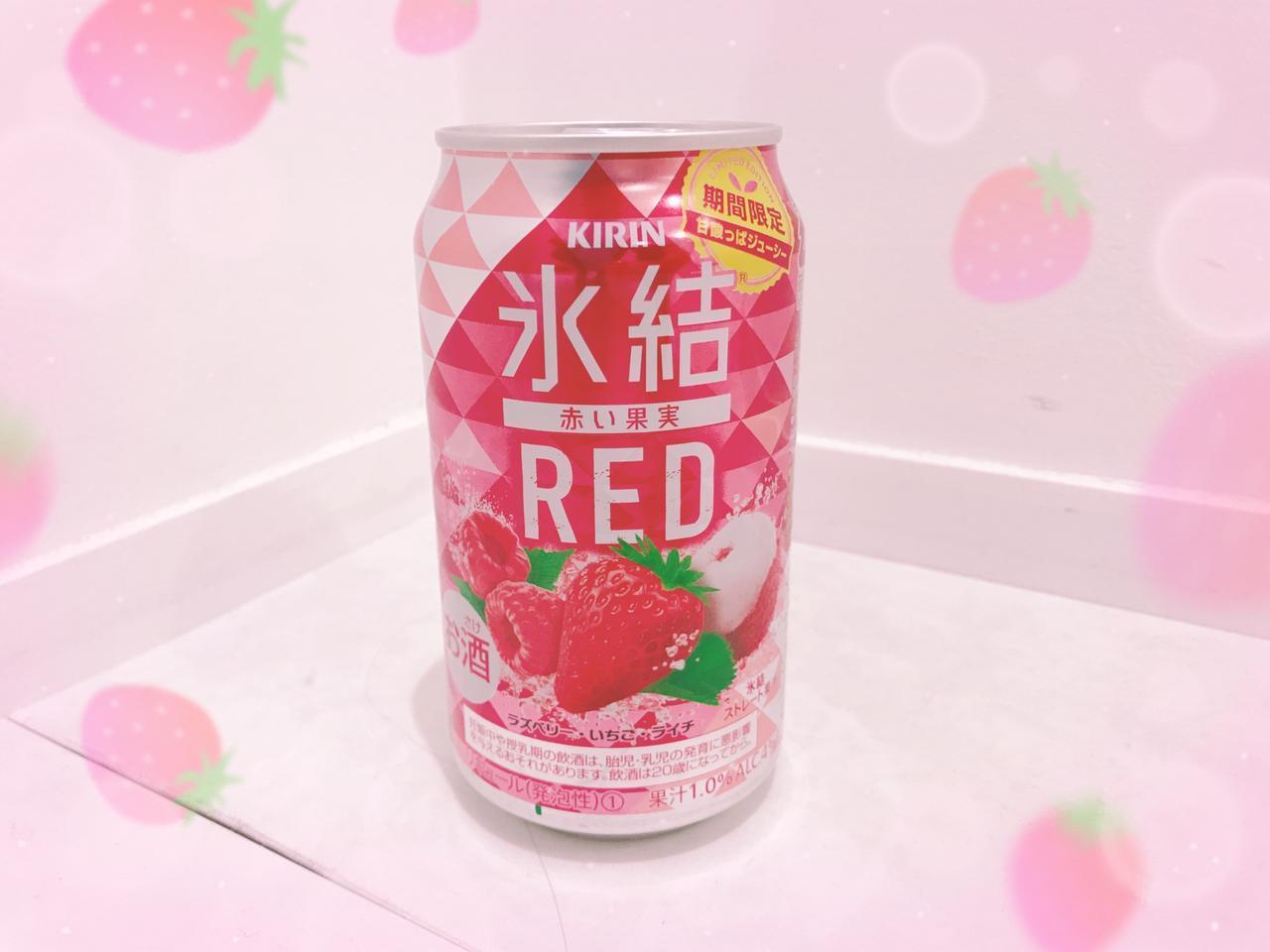 画像: 350ml ¥152(税込)