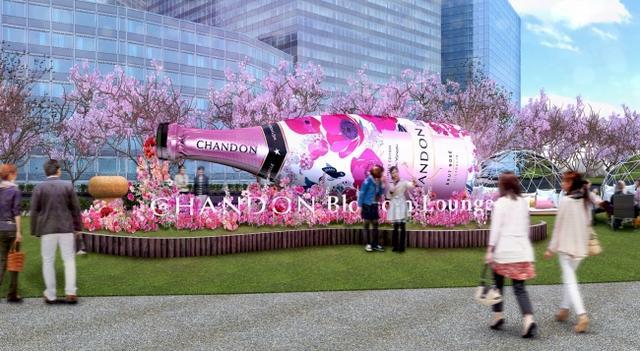 画像: インスタ映えスポット発見!! 巨大なシャンドン ボトル「シャンドン ブーケ」が登場