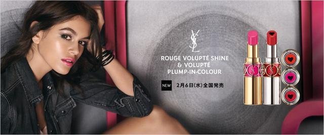 画像: www.yslb.jp