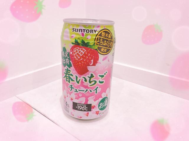 画像: 350ml ¥141(税込)