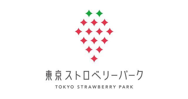 画像: 東京ストロベリーパーク 横浜