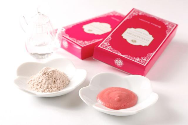 画像: ピンク桜葵美(わさび) 風味がよくツンと辛みが効いています☆ www.ba-tottori.com