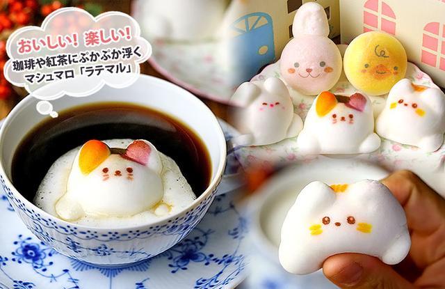 画像: ラテマル3個&お絵かきマカロン2個セット 1,080円(税込) www.aionline-japan.com