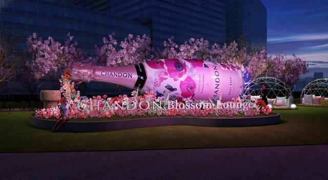 画像1: この春連れて行って欲しいお花見スポット♡ 六本木ミッドタウンの「CHANDON Blossom Lounge」
