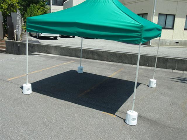 画像: 容器型のセット例。 www.fungoal.com