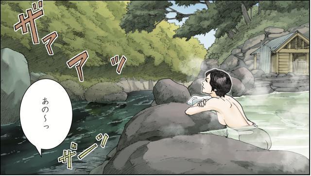 画像3: オフモードになっていた私は、一人静かな秘湯を探し当てて・・・