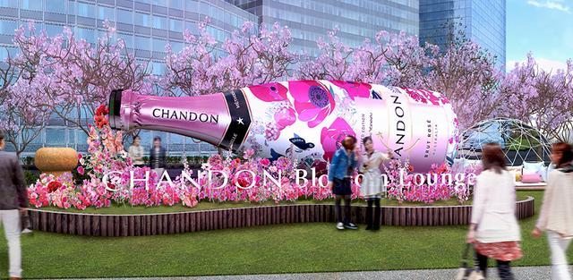 画像: シャンドンと春の訪れを!「CHANDON Blossom Lounge」@東京ミッドタウン(六本木)