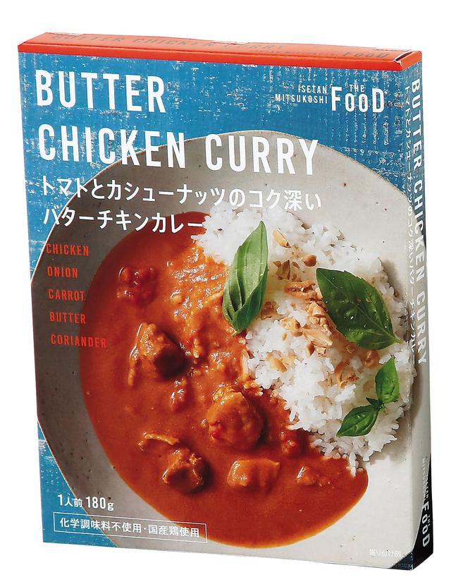 画像1: マイルドからスパイシーまで☆カレー3種が「ISETAN MITSUKOSHI THE FOOD」より新登場!!