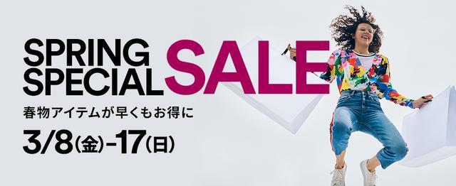 画像1: www.premiumoutlets.co.jp