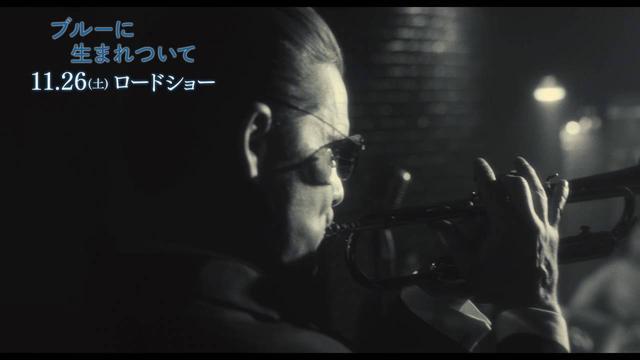 画像: 映画『ブルーに生まれついて』特別映像① レッツ・ゲット・ロスト youtu.be