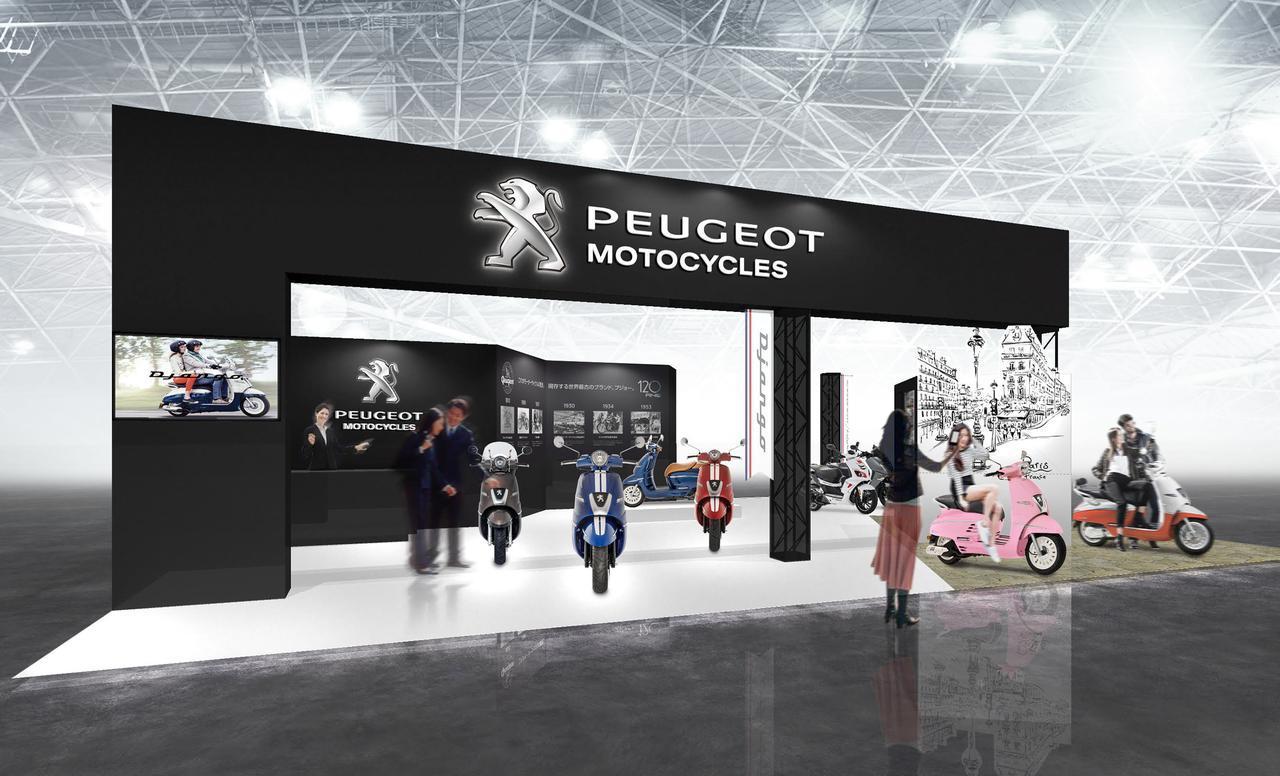 画像4: いよいよ今週☆『東京モーターサイクルショー2019』が開催します!!【水曜日のミク様】