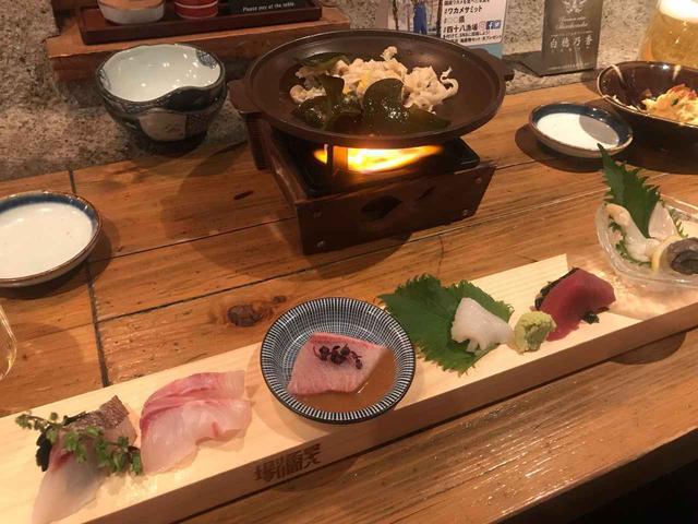 画像: こだわり鮮魚の6点盛り ¥890 (2人前より)