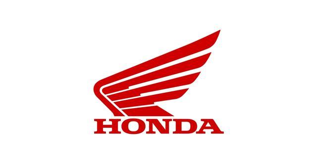 画像: Honda | バイク