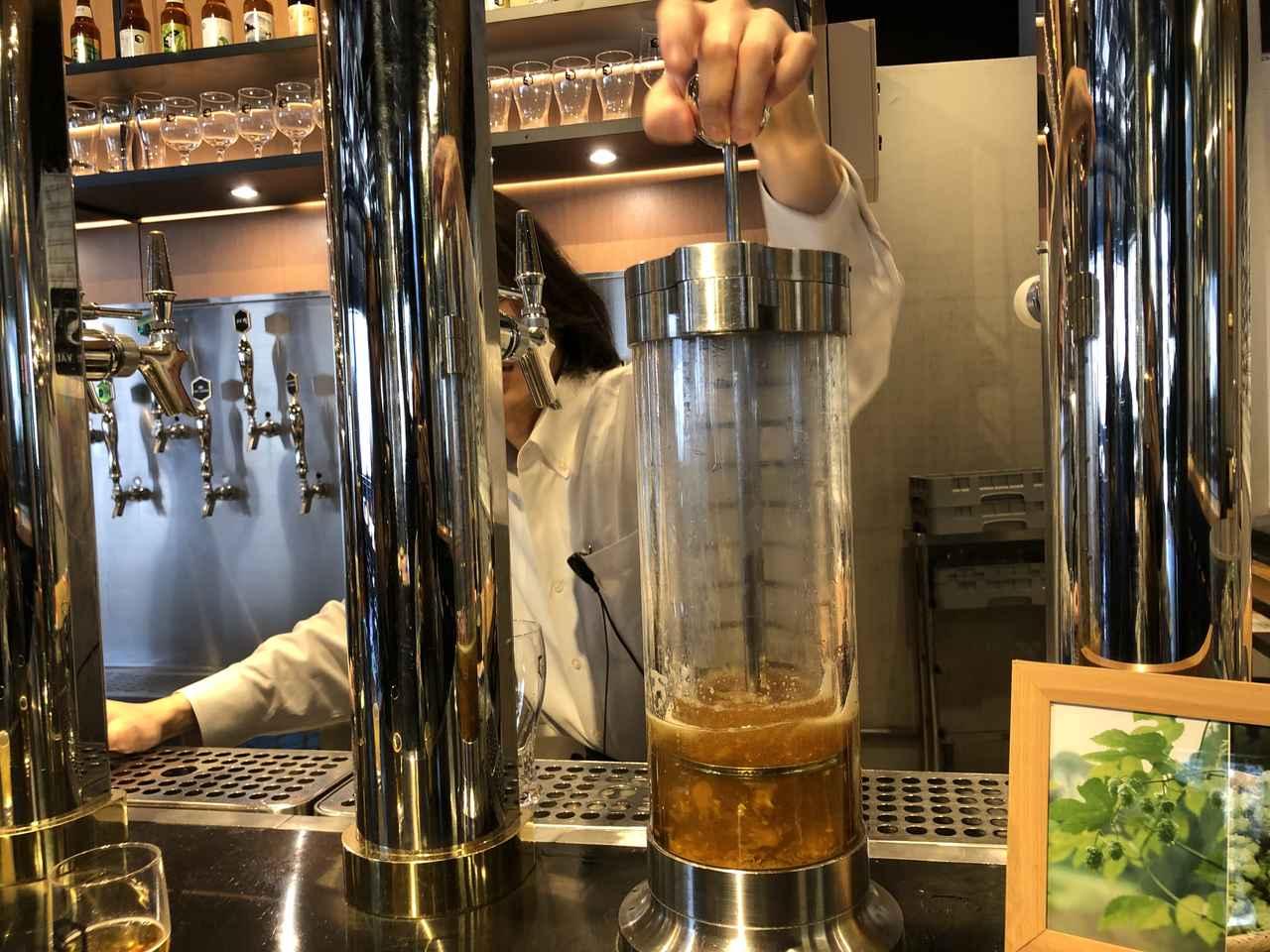画像: ビールにポップをさらにプラス!