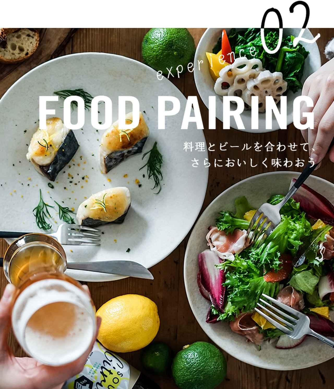 画像: ふSVB公式サイトより www.springvalleybrewery.jp