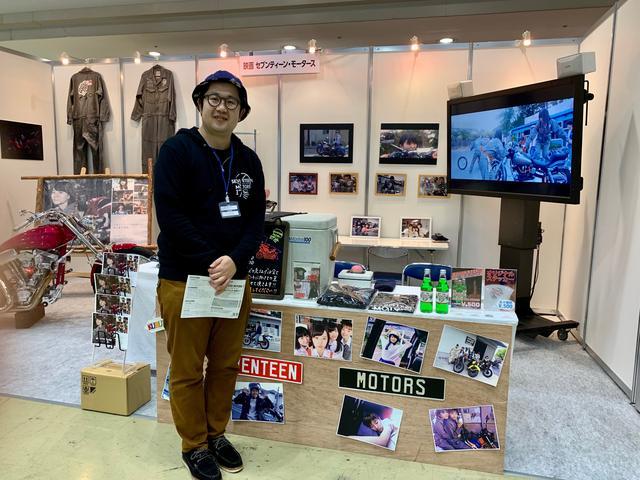 画像: 伊藤拓也監督がにこやかに出迎えてくださいました。