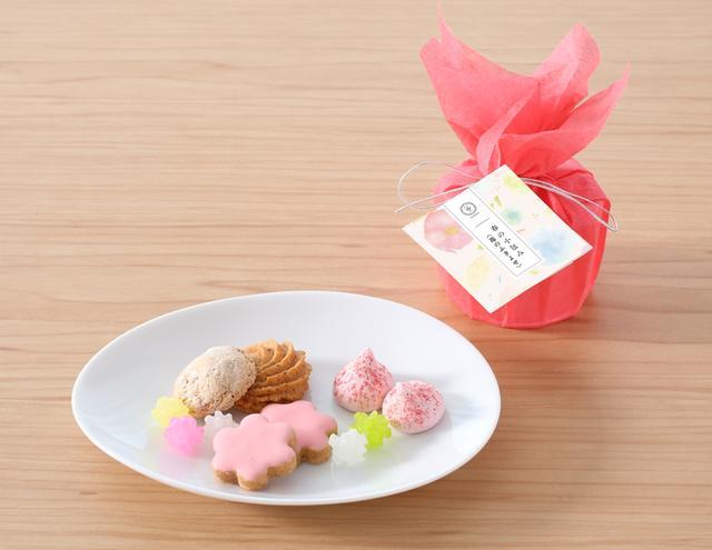 画像: 春の小包み  苺のふきよせ 940円(税込)