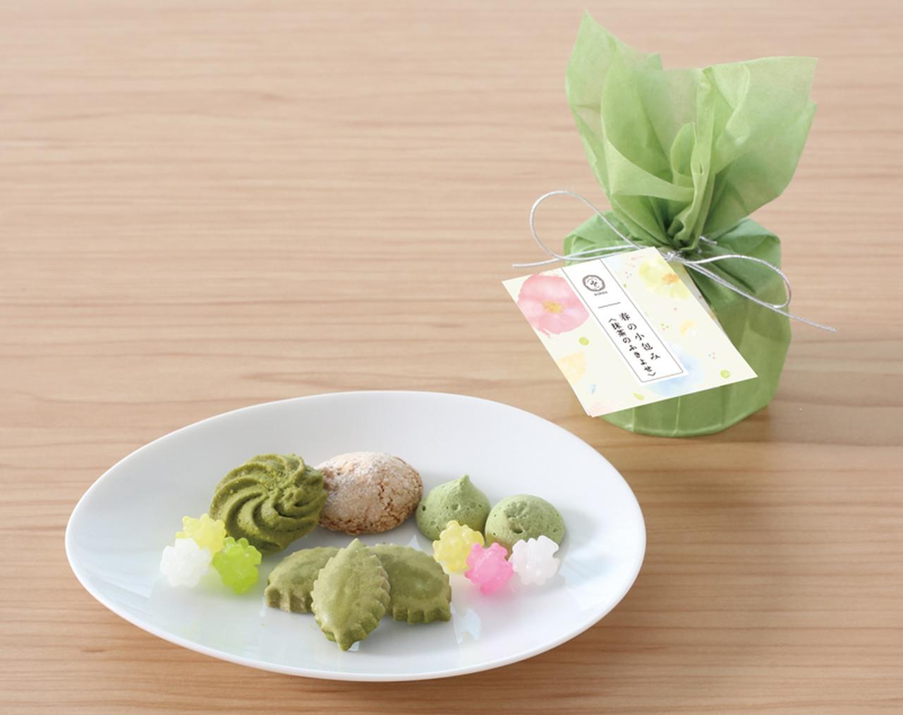 画像: 春の小包み  抹茶のふきよせ 940円(税込)