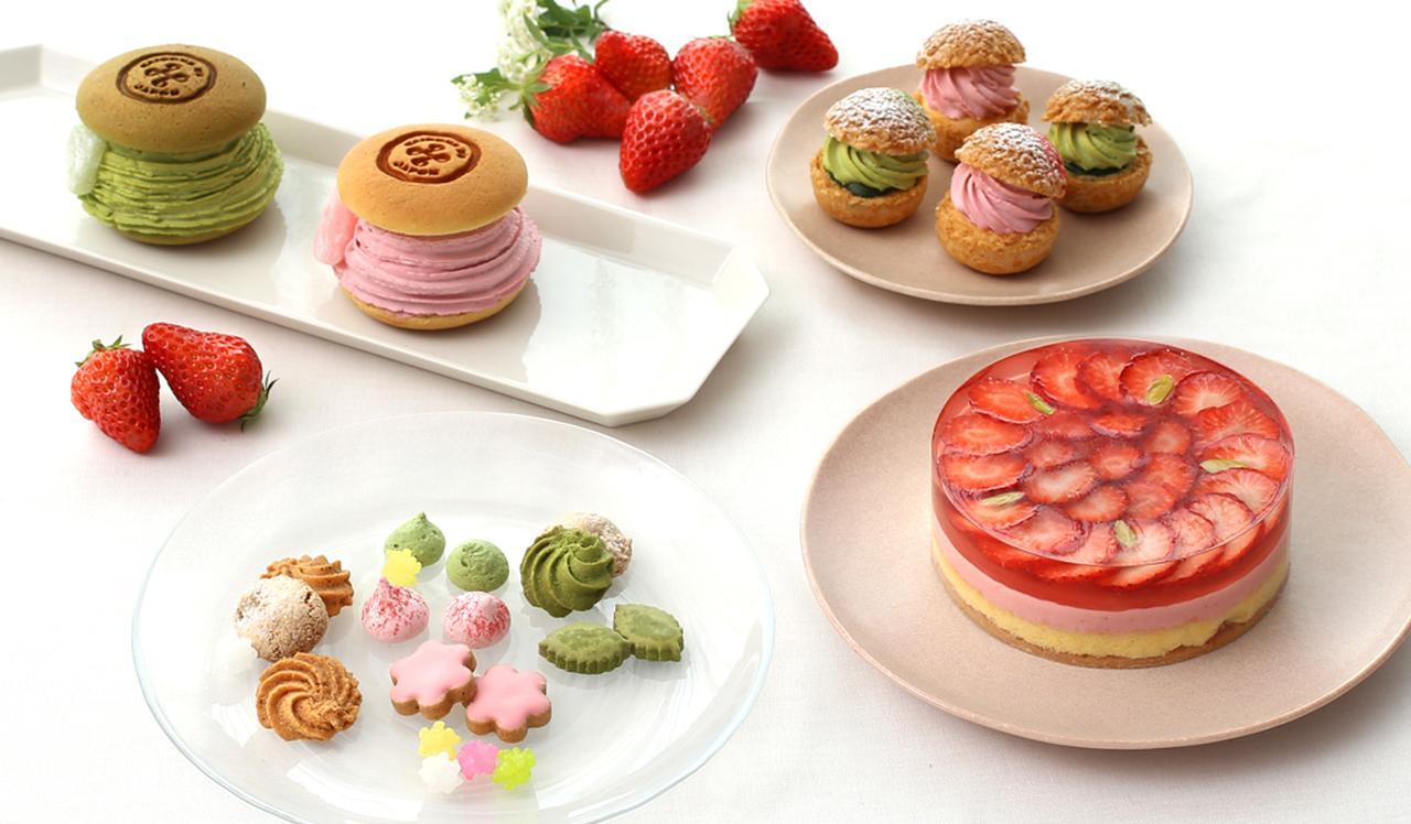 画像: 「四季菓子の店 HIBIKA」期間限定 ポップアップショップがオープン!