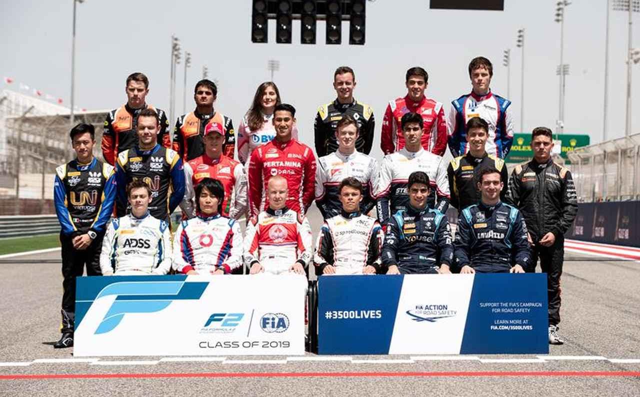 画像: 今年もF1を目指す精鋭20名が揃いました。 www.fiaformula2.com
