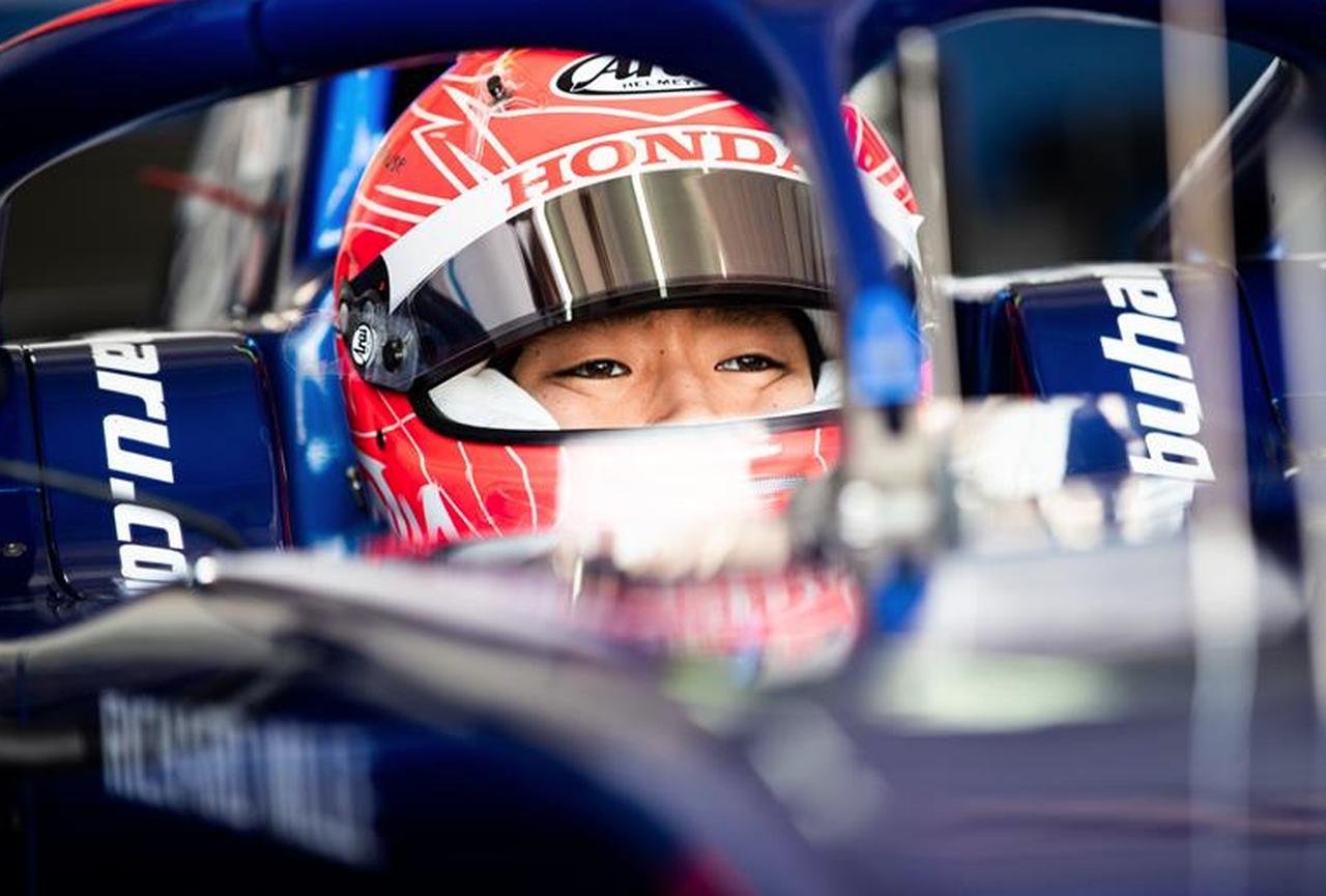 画像: 試練を乗り越え帰ってきた松下信治。日本人初のF2チャンピオンに挑む! www.fiaformula2.com