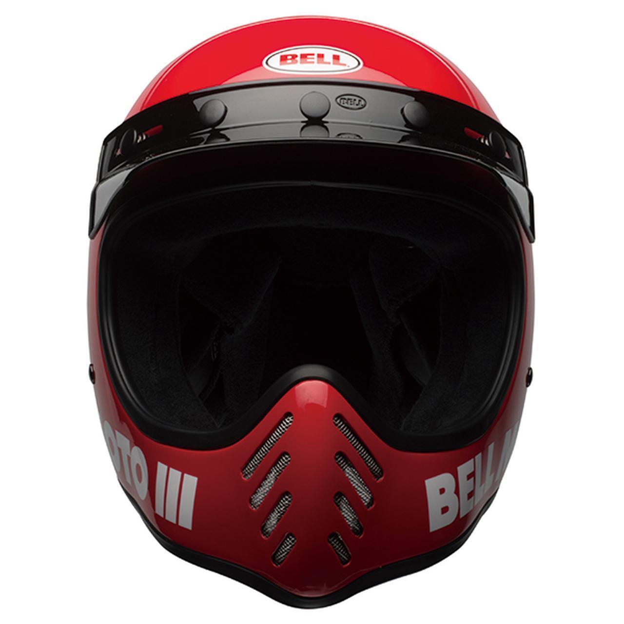 画像: めっちゃシャレオツ。伝説のヘルメットMOTO-3が、新品で手に入り、公道で使える - webオートバイ
