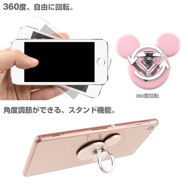 画像2: 2,592円(税込) www.strapya.com