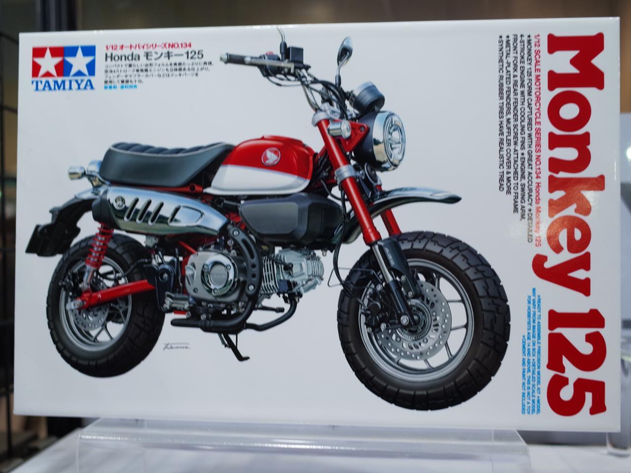 画像1: バイクを組み立てたい気持ちが抑えきれそうにない