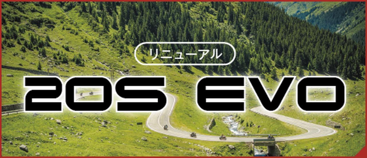 画像: SENA Bluetooth Japan公式サイト   TOP   SENA Bluetooth HEADSET & INTERCOM
