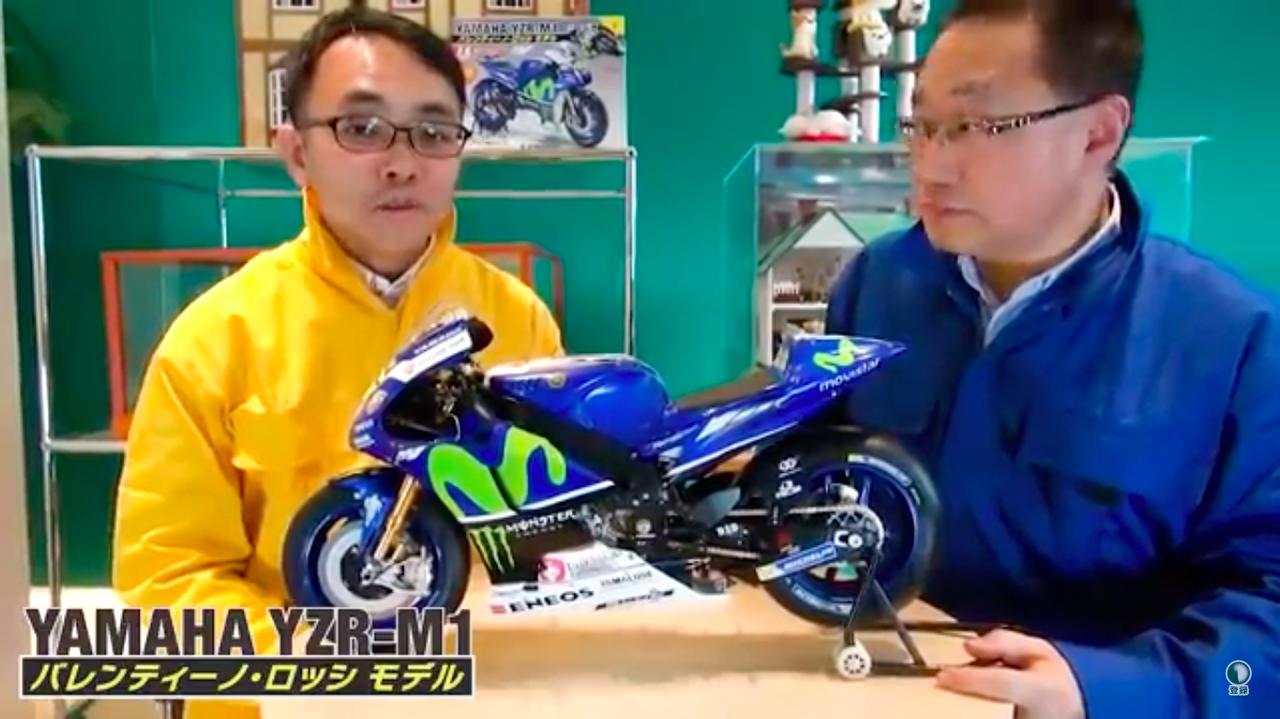 画像: 動画内で1/4スケールのYZR-M1を解説してくれるのは、営業のスズキさん(左)と編集のナカノさんです! www.youtube.com