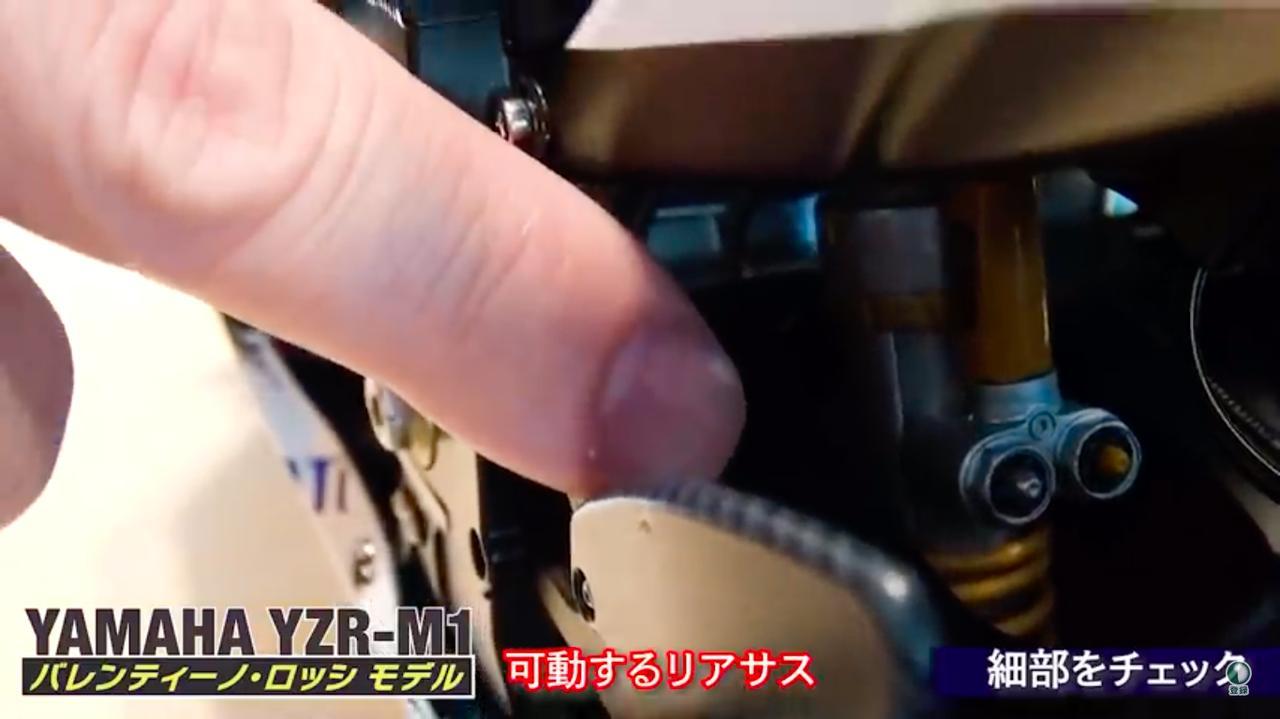 画像: オーリンズ製のリアショックユニットもちゃんと動きます! www.youtube.com