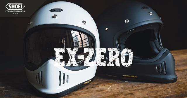 画像: EX-ZERO | FULL-FACE HELMET|ヘルメット SHOEI