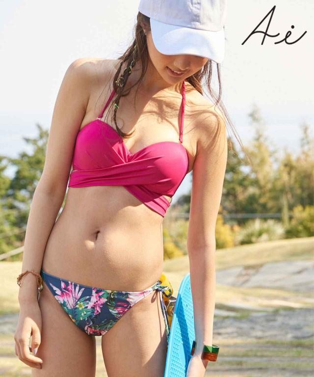 画像: 【AI Pink】Tropical クロスワイヤー ビキニ www.san-ai.com