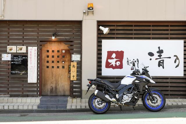 画像1: 朝に東京、昼食は和歌山で