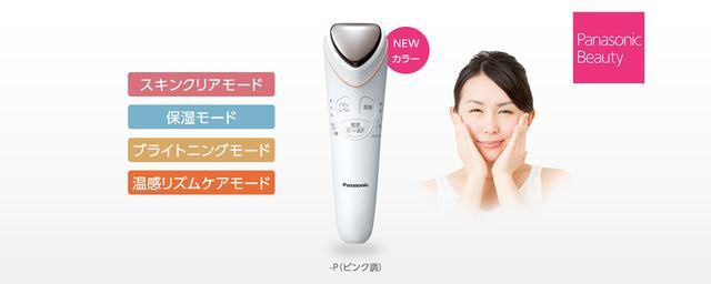 画像: 導入美顔器 イオンエフェクター EH-ST66 25,800円(税抜) panasonic.jp