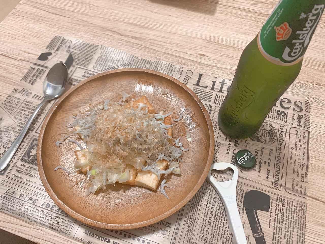 画像: 簡単過ぎるけど、美味し過ぎる〜!